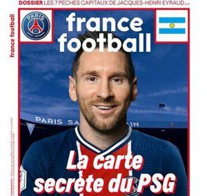 【梅西下家确定了】权威媒体发刊,封面为梅西身穿大巴黎队服!